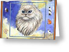 Cats Purrfection Four - Persian Greeting Card