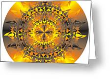 Cauldron 1 Greeting Card