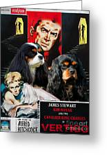 Cavalier King Charles Spaniel Art - Vertigo Movie Poster Greeting Card