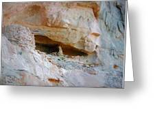 Cave Dwelling Where Pictograms Were Found Greeting Card