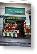 Cave La Tonnelle Greeting Card