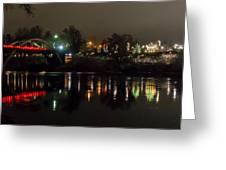 Caveman Bridge And Taprock At Christmas - Panorama Greeting Card