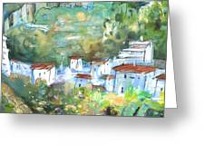 Cazorla 03 Greeting Card