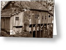 Cedar Creek Grist Mill Sepia Greeting Card