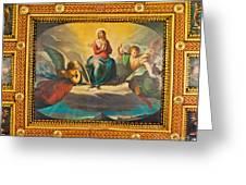 Ceiling Fresco At The Basilica Of St. Bartholomew On The Island Greeting Card