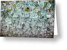 Ceiling Of Dollar Bills  Greeting Card