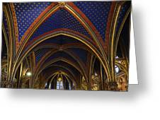 Ceiling Of The Sainte-chapelle  Paris Greeting Card