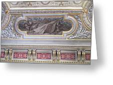 Ceiling Study Chateau De Chantilly Greeting Card