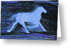 Celestial By Jrr Greeting Card