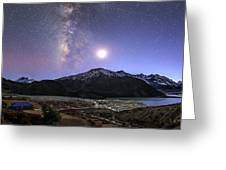 Celestial Sky With Milky Way Galaxy Greeting Card
