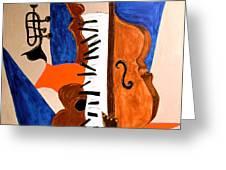 Cello II Greeting Card