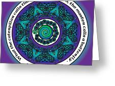 Celtic Butterfly Mandala Greeting Card