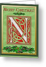 Celtic Christmas N Initial Greeting Card