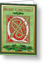 Celtic Christmas Q Initial Greeting Card