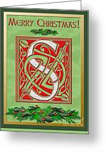 Celtic Christmas S Initial Greeting Card
