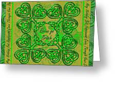 Celtic Irish Clover Home Blessing Greeting Card