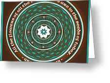 Celtic Lotus Mandala Greeting Card