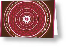 Celtic Lotus Mandala In Pink And Brown Greeting Card
