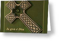 Celtic Love Greeting Card