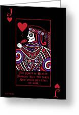 Celtic Queen Of Hearts Part Iv The Broken Knave Greeting Card