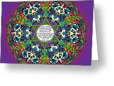 Celtic Spring Fairy Mandala Greeting Card