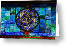 Celtic Stained Glass Horizontal Greeting Card