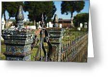 Cemetery Gate With Peeling Paint Greeting Card