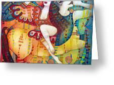 Centaur In Love Greeting Card