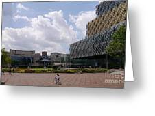 Centenary Square Greeting Card