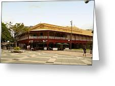 Central Cairns Historical Buildings Greeting Card