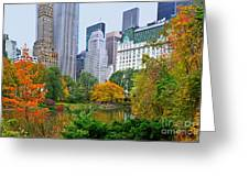 Central Park And Fifth Autumn View Greeting Card
