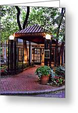 Central Park Boathouse Greeting Card