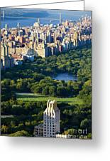 Central Park Greeting Card
