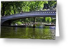 Central Park Day 2 Greeting Card