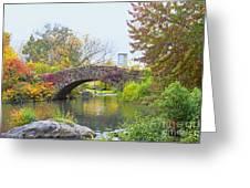 Central Park Gapstow Bridge Autumn II Greeting Card
