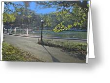 Central Park In September 2 Greeting Card