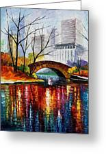 Central Park - Palette Knife Oil Painting On Canvas By Leonid Afremov Greeting Card