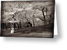 Central Park Wedding - Antique Appeal Greeting Card
