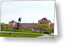 Central Railway Station Zagreb Greeting Card