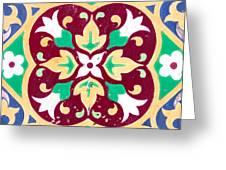 Ceramic Tile Closeup Greeting Card