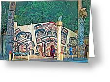 Ceremonial Lodge In Canadian Museum Of Civilization In Gatineau- Greeting Card