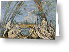 Cezanne Baigneuses 1905 Greeting Card