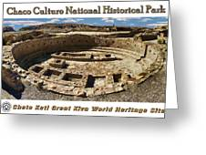Chaco Culture National Historic Park Poster Greeting Card
