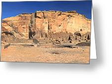 Chaco Culture Puebo Bonito Panorama Greeting Card