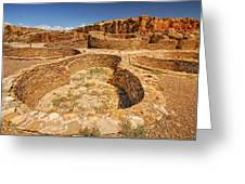 Chaco Kiva II Greeting Card