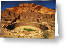 Chaco Kiva Iv Greeting Card