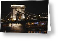 Chain Bridge Support Greeting Card