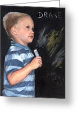 Chalk Talk - Mom Loves U Greeting Card