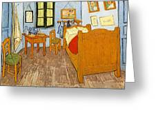 Chambre In Arles Painting By Vincent Van Gogh