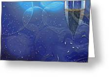 Champagne Blue  Greeting Card